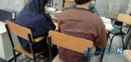 ماجرای اخاذیهای مرد گلخانهدار و همسرش از مرد پولدار تهرانی +عکس