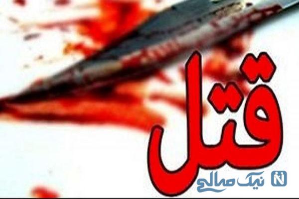 جنایت مرد تهرانی که در مقابل مردم زنش را به خاک و خون کشید +عکس