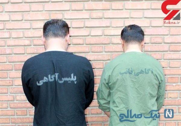 جسد سوخته در تهران