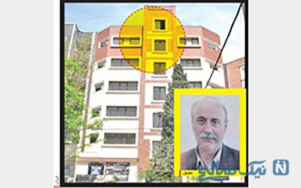 پزشک سرشناس تهرانی