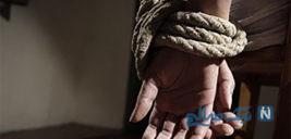 گروگانگیری و آزار و اذیت دختر جوان تنها به خاطر طلب یک میلیونی