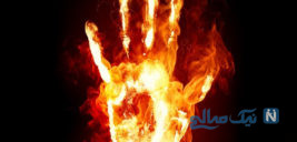 ماجرای هولناک آتش زدن پسر ۲۴ ساله تهرانی بخاطر بی آبرو نشدن +عکس