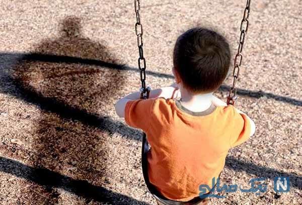 اقدام پلید زن افیونی با پسر بچه ۱۳ ساله در تهران +عکس