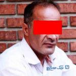 اعتراف های مرد فاسد به حمله وحشتناک با درفش به زنان تهرانی +عکس