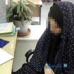 شوهرکشی هولناک زن میانسال به خاطر بی مهری در شمال تهران +عکس