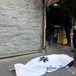 مرگ پیرمرد عصبانی تهرانی در درگیری با زن جوان به خاطر شیشه نوشابه +عکس