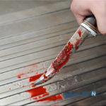 نجات معجزه آسای زن جوان بعد از چاقو خوردن هولناک از همسرش +عکس