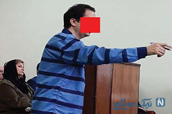 توطئه زنانه برای قتل هولناک شوهر با کمک آریسا ۱۳ ساله +عکس