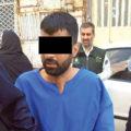 جزئیات جنایت مسلحانه مشهد و قتل مرد ۲ زنه توسط جوان عصبی و یتیم شدن ۱۰ فرزند +تصاویر