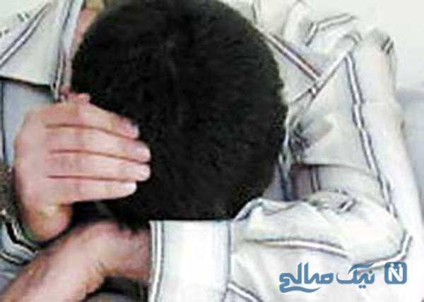 خواستگار سمج شیرازی در دام عشق خانم مدیر دست به آدم ربایی زد +عکس