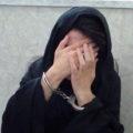 بازداشت زنی مرموز که در قالب خدمتکار طلاهای مردم را به سرقت میبرد +عکس