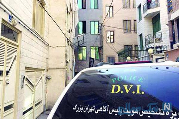 کشتن شوهر صیغه ای با قابلمه به خاطر دختر ۱۵ ساله زن تهرانی +عکس
