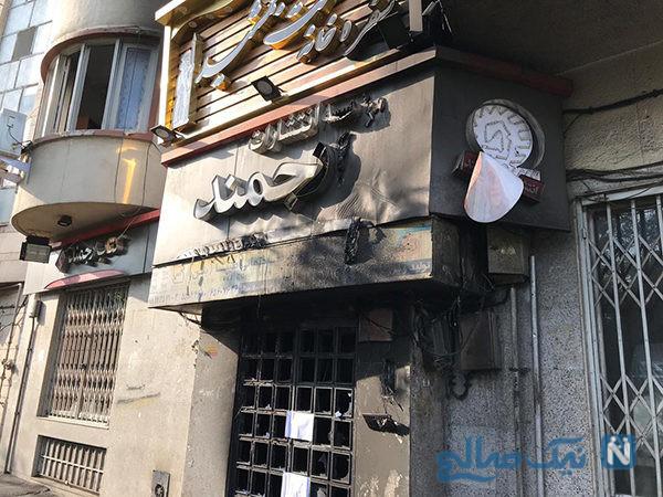 سفره خانه بلوار کشاورز تهران طعمه حریق شد و ۴ نفر زنده زنده سوختند +تصاویر