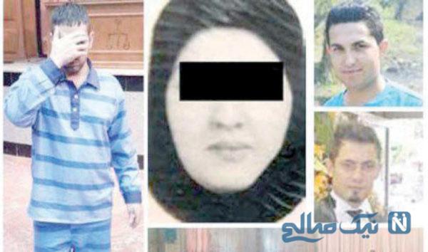 قاتل سریالی ایران