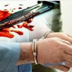 جزئیات هولناک جنایت خانوادگی در خرم آباد و دستگیری قاتل بی رحم