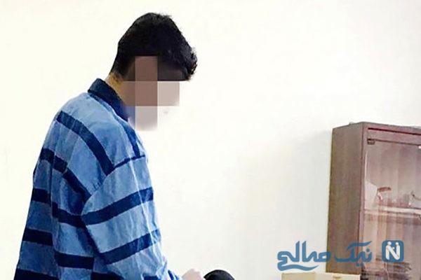 راز ناپدید شدن ۸ ساله پسر جوان تهرانی بعد از سفر جنجالی به شمال +عکس