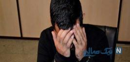 شناسایی مرد تلگرامی که دختران تهرانی را به خانه می کشاند! +عکس