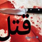 قتل هولناک مرد جواهرفروش تهرانی توسط یک دوست +عکس