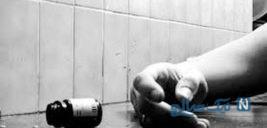خودکشی دختر و پسر نوجوان پس از رابطه کثیف در یک مسافرخانه +تصاویر