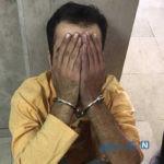 ثانیههای وحشت و آزار و اذیت دختران تهرانی در میان شمشادهای کنار بزرگراه کردستان