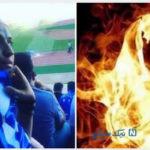 مرگ دختر آبی و ناگفته های تلخ پدرش درباره خودسوزی وی +عکس