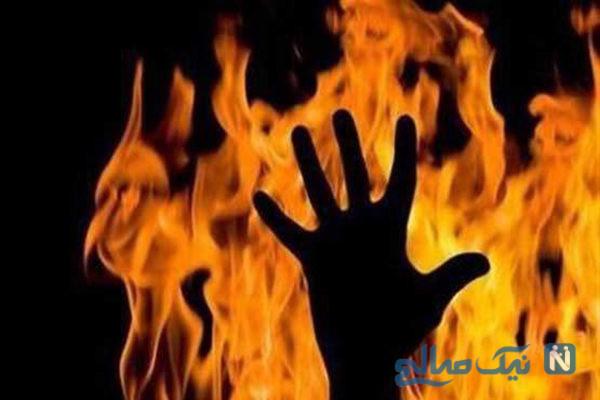 جزئیات هولناک کشتن پسر جوان در آتش خشم پدر معتاد در نازی آباد +عکس