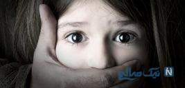 شیطان شیراز در دستشویی بیمارستان به دختر ۴ ساله رحم نکرد +عکس