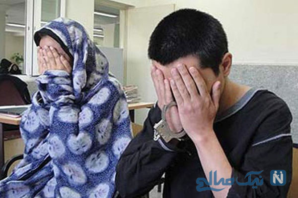 وسوسه های زن خیانتکار برای قتل شوهر توسط پسردایی اش +تصاویر