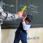 صحبت های پدر دانش آموز یزدی درباره بخشش معلم خاطی