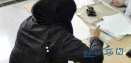 ماجرای باورنکردنی ازدواج دختر جوان تهرانی با پسر آزارگر
