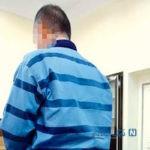 روایت مرد زندانی از همخوابی شوم همسرش با نجار محله