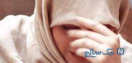 راز ۱۸ سال سکوت دختر آزار دیده در خانه پدری پسر شیطان صفت