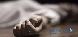 همخوابی کثیف نامادری با داماد تازه عروس بی گناه را به کام مرگ برد