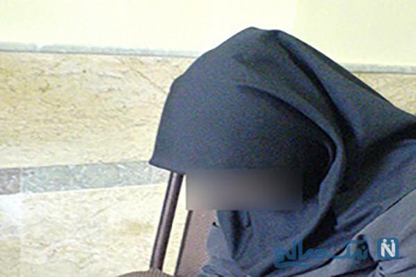 همسرکشی وحشتناک زن جوان تهرانی در مقابل چشمان دختر ۱۴ ساله اش