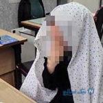 ماجرای تلخ زن قاتل در تهران که شوهرش را کُشت و اعدام شد