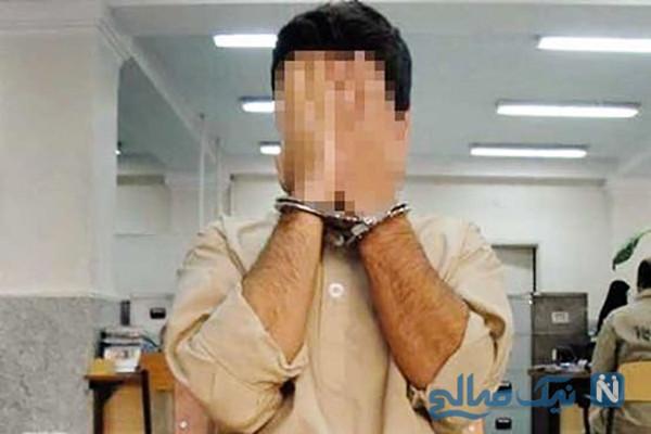 ماجرای تجاوز هولناک نظافتچی متجاوز به زن ۷۰ ساله در تهران