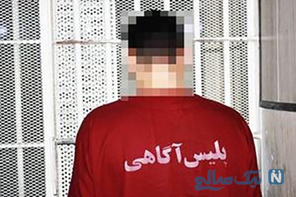 جنایت داماد تهرانی در بدبینی شوم به نوعروس بی گناه