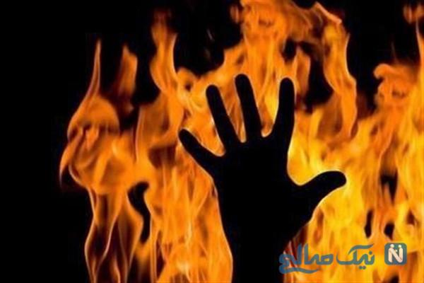 زنده زنده سوختن مریم و پدرش در آتش پسر عاشق پیشه