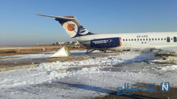 خروج هواپیما از باند