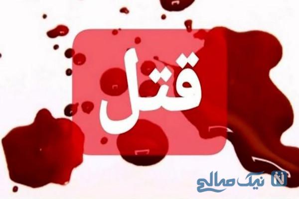 جنایت فجیع پسر جوان در جنوب تهران به خاطر انتشار عکس در اینستاگرام