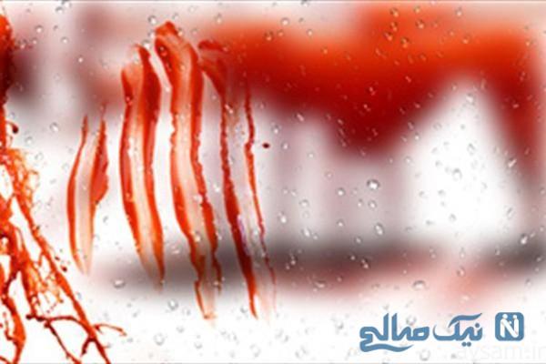 پایان خونین عشق پسر ۲۳ ساله مشهدی به همسر صیغهای