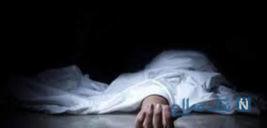کشتن همسر دوم در تهران با حل کردن سیانور در داروی لاغری