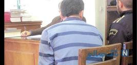 بازگشت پرونده آرمان قاتل غزاله به دادسرای تهران به خاطر راز جسد گمشده