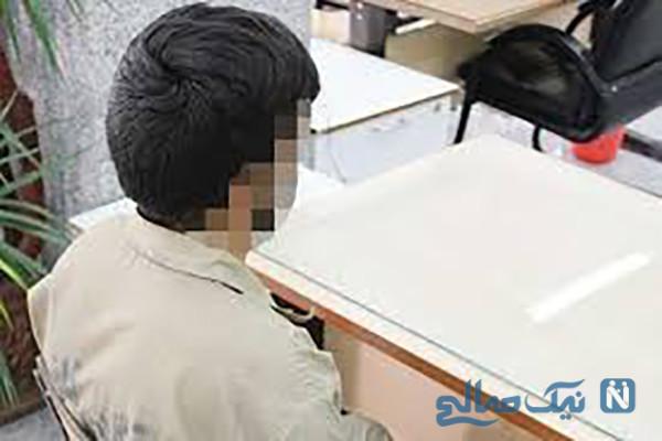 انتقام گیری سیاه مرد کینه جو از زنان تهرانی بعد از شکست عاطفی از همسر!