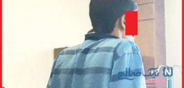 جنایت آتشین مرد و زن جوان در فریبکاری عاشقانه در تهران
