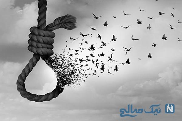 خودکشی داماد تهرانی با شال گردن هدیه نوعروس