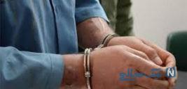 دام سیاه وکیل قلابی برای زن جوان تهرانی در اتاق اجاره ای در کن