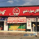 تیرباران وحشتناک فروشگاه افق کوروش آبادان از سوی مردان ناشناس