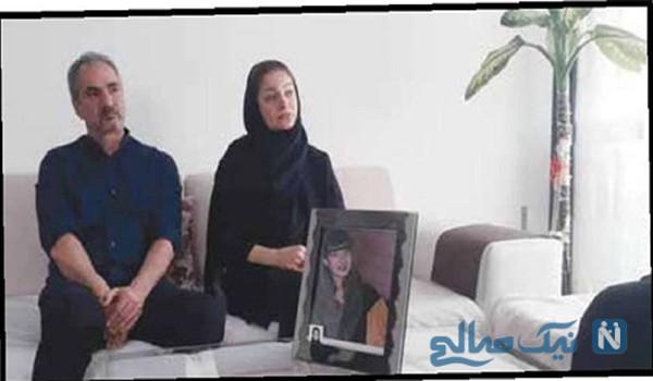 پدر و مادر غزاله