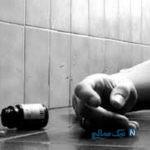 دردسر خودکشی مرد خائن و درخواست قبل از مرگ او از زن سابقش